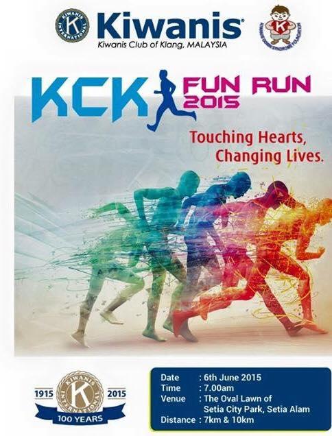 kckfunrun2015