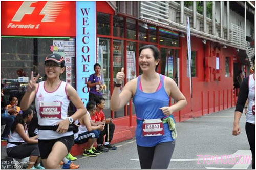 Nice photo of Luan and me running from the Start Line to the tower base. Courtesy of Running Malaysia.