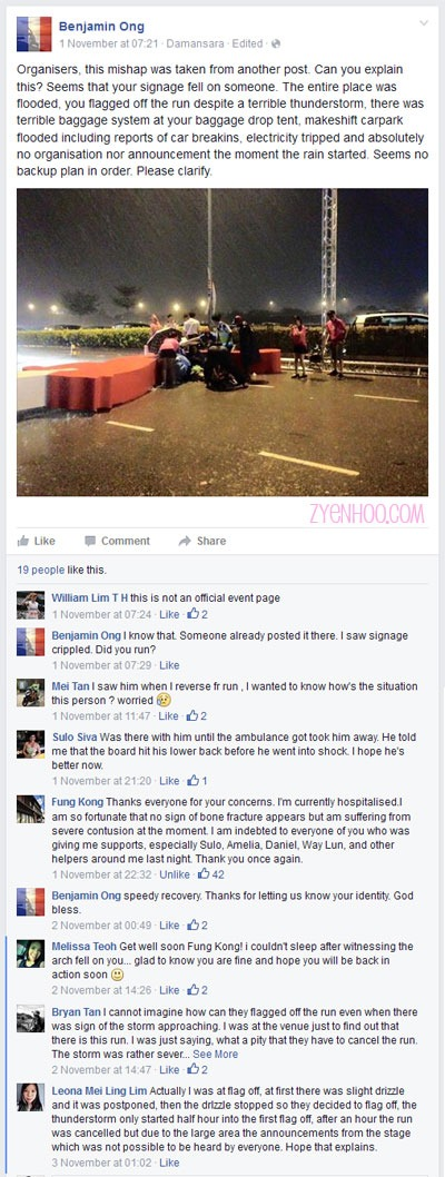 Oh no! The arch had fallen on someone! I took this post from an unofficial Facebook event page of the PUMA Night Run 2015