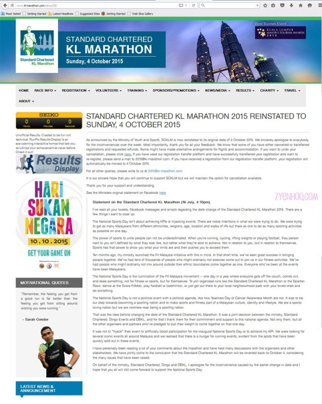 SCKLM 2015 reinstated to 4th October, as announced on their website