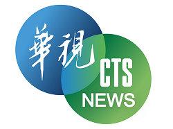 臺灣電視臺直播在線觀看