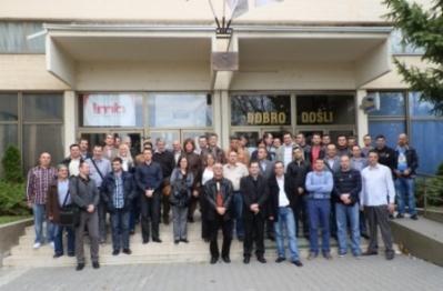 Udruženje informatičara u zdravstvu Srbije
