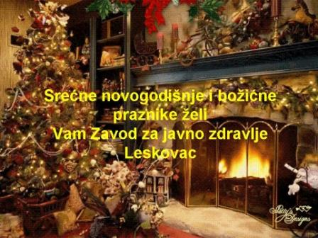 Praznična čestitka ZZJZ Leskovac