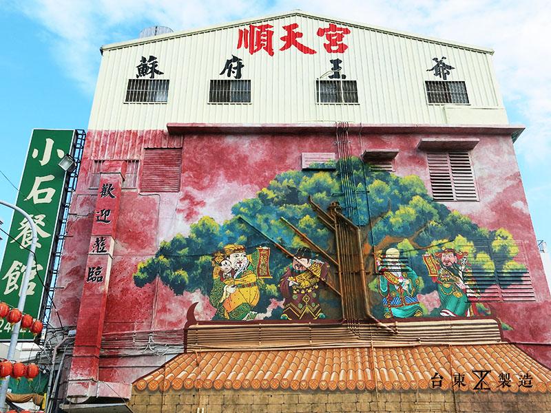 台東旅遊 市區散步 (13)