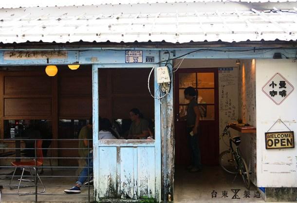台東旅遊 市區散步 (23)