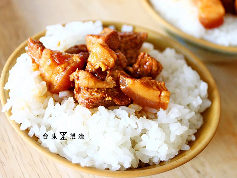 台東早餐推薦中華早點7