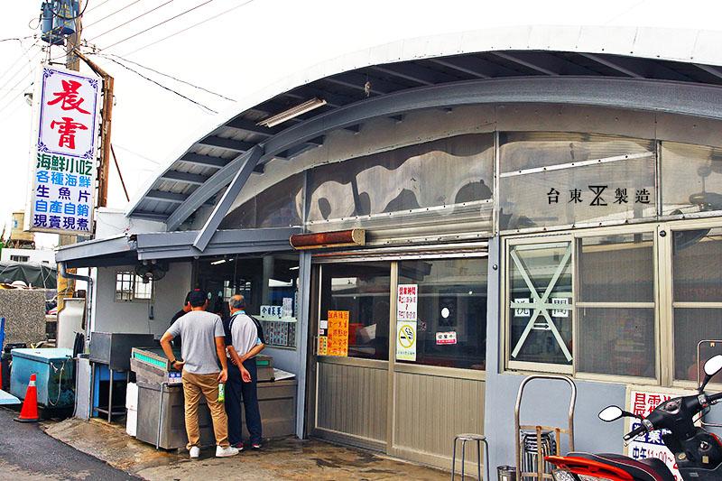 東海岸春節一日遊晨霄海鮮餐廳