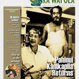 Ka Wai Ola Gabby Pahinui cover