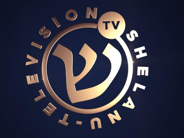 Courtesy: Shelanu TV