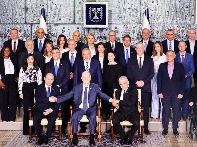 Israel's 36th Government at Beit HaNasi Photo Credit - Avi Ohayon (GPO)