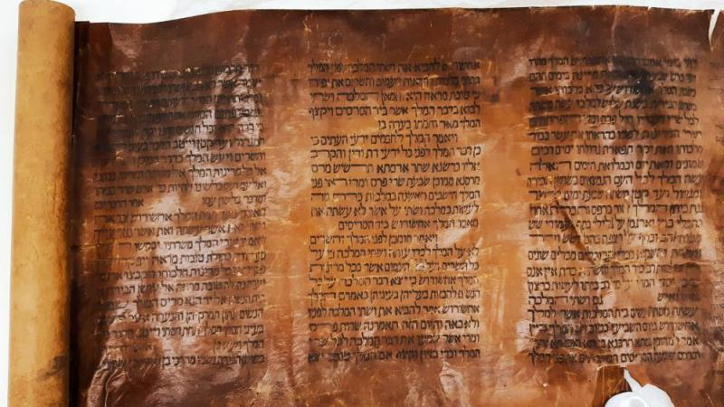 Recently arrived 15th century megilla. Courtesy - National Library of Israel, Jerusalem