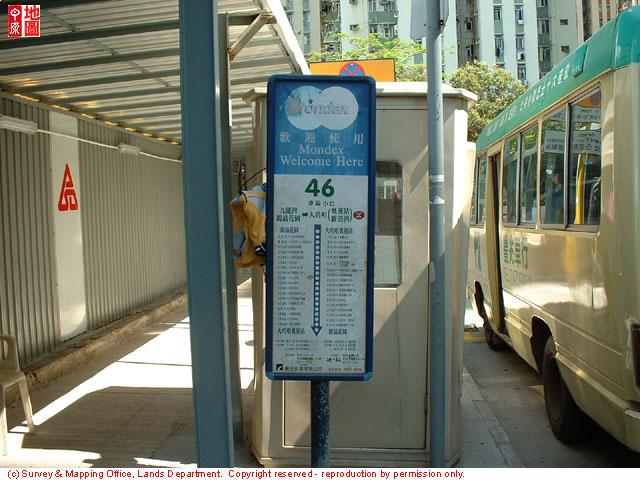 途經之巴士站: