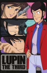 Lupin III: Part II (Dub)