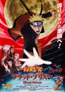 Naruto: Shippuuden Movie 5 – Blood Prison (Dub)