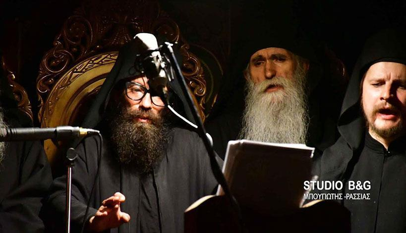 Αγιορείτικη Αγρυπνία στο Ναύπλιο, φωτό-βίντεο | ΕΚΚΛΗΣΙΑ | Ορθοδοξία | orthodoxiaonline |  |  Αγιορείτικη Αγρυπνία |  ΕΚΚΛΗΣΙΑ | Ορθοδοξία | orthodoxiaonline