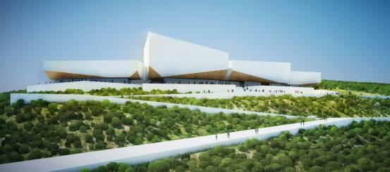 Calabar Conference Center