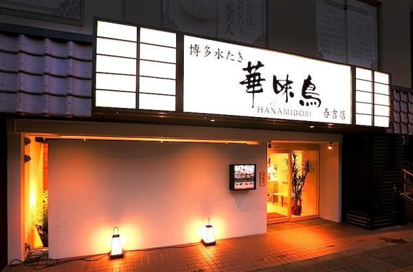Image Courtesy © tai_tai STUDIO