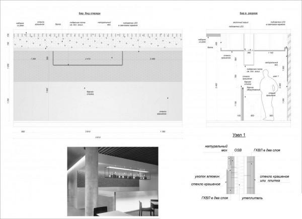 Image Courtesy © YOD studio of commercial design