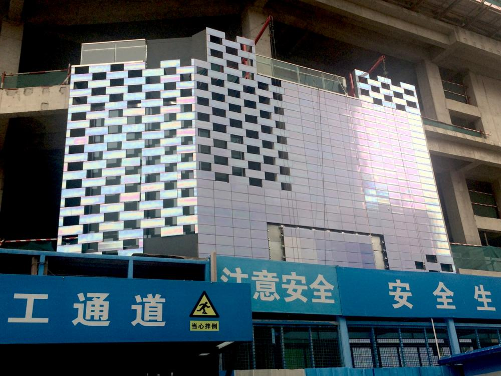 Archshowcase Chongwenmen M Cube In Beijing China By Mvrdv