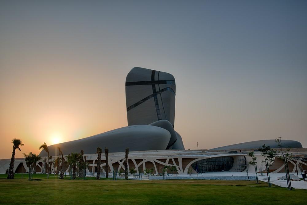 King Abdulaziz Centre for World Culture in Dhahran, Saudi Arabia