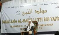 Pesan KH Lili Syamsul Romli Bagi Penghafal Qur'an