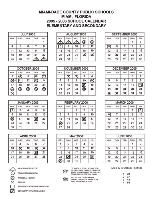 2004 March Calendar