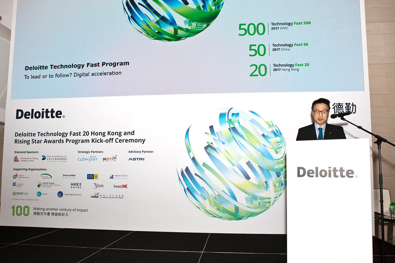 sofaer capital global research hk limited fabric recliner sofa sale uk deloitte technology fast 20 program lands in hong kong