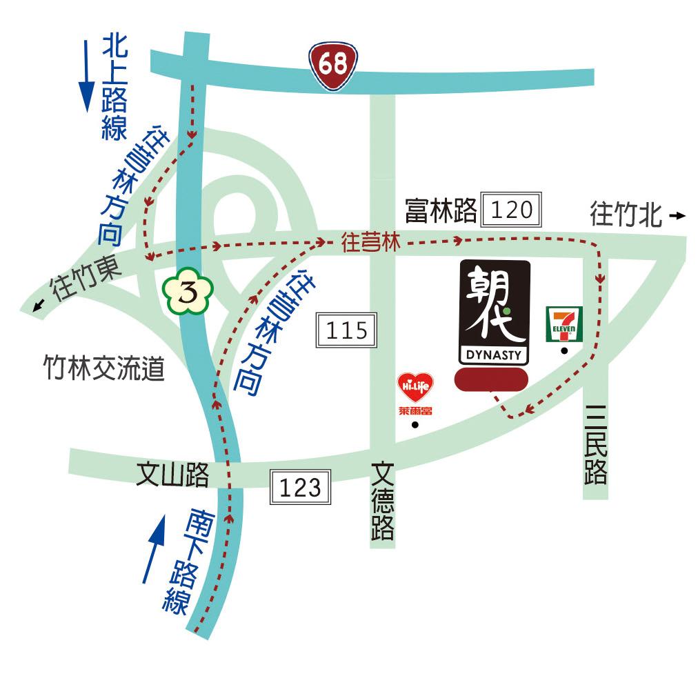新竹縣農會展售中心表演館
