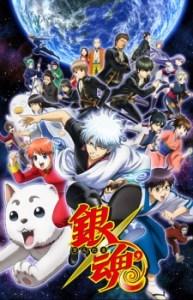 Gintama OVA