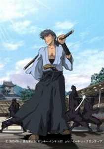 Gun-dou Musashi