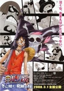 One Piece Movie 9