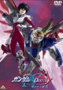 Mobile Suit Gundam Seed Destiny Special (Dub)