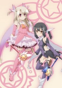 Fate Kaleid Liner Prisma Illya Special