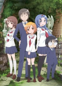 Kotoura-san Special