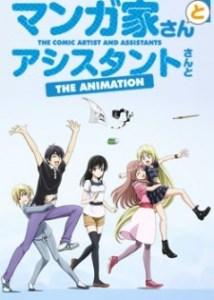 Mangaka-san to Assistant-san to OVA