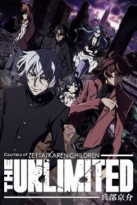 The Unlimited – Hyoubu Kyousuke