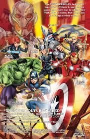 Avengers Ultron – Season 4