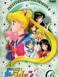 Sailor Moon R (Dub)