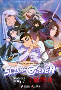 Scissor Seven – Season 2