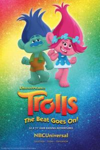 Trolls: The Beat Goes On! – Season 1