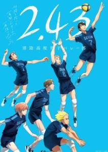 2.43: Seiin Koukou Danshi Volley-bu