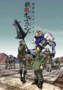 Mobile Suit Gundam: Iron-Blooded Orphans (Dub)