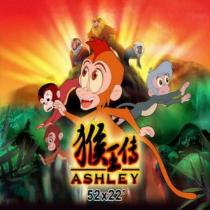 Ashley: The growth of monkey king S2 (Dub)