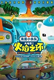 Octonauts: The Ring of Fire