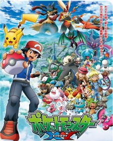 Pokemon XY: New Year's Eve 2014 Special