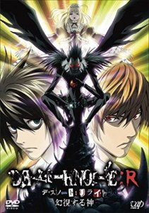 Death Note Rewrite: The Visualizing God