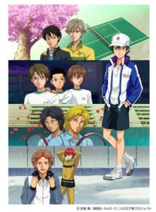 Prince of Tennis Another Story