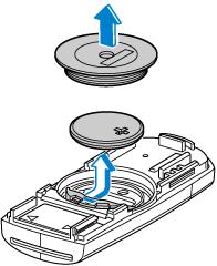 キャップをはずして、電池を取り出します。