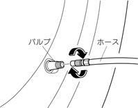DEMIO取扱書 [Dモ_初版]_(50302)