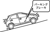 DEMIO取扱書 [Dモ_初版]_(10606)